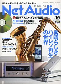 NetAudio_June2013.jpg